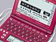 俳句や歴史も電子辞書で——カシオ、業界最多130コンテンツの新「エクスワード」