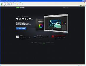 st_np01.jpg