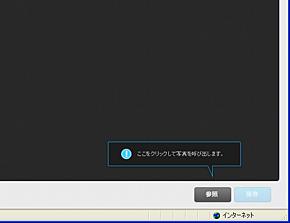 st_np03.jpg