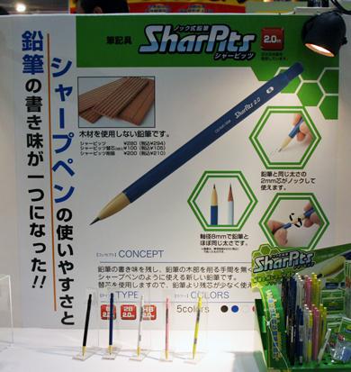 ts_sharpits1.jpg