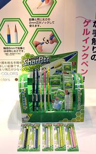 ts_sharpits2.jpg
