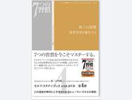 book_selfstudybook3.jpg