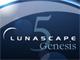 JavaScript動作速度を20%高速化、Lunascape 5.1.5公開