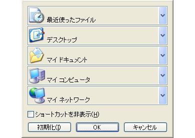 ts_iris3.jpg