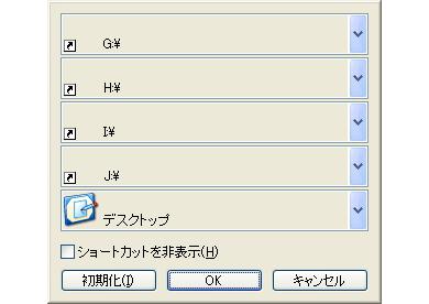 ts_iris5.jpg