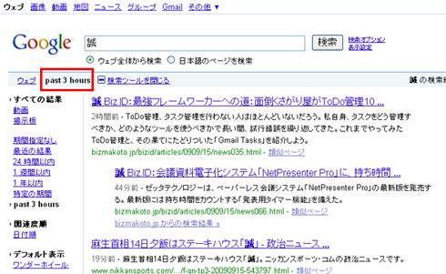 ts_makoto.jpg