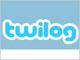 Webサービス図鑑:Twilog