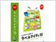 ジャストシステムの「ラベルマイティ10」、ベストサンプル集同梱のプレミアム版も