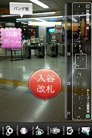 st_photo9.jpg