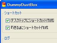 st_ddb01.jpg