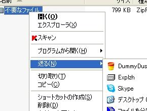 st_ddb03.jpg