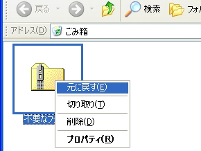 st_ddb05.jpg
