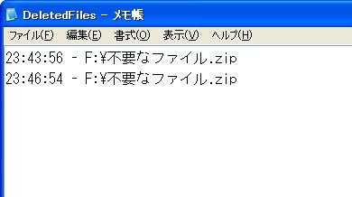 st_ddb07.jpg