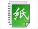 Webサービス図鑑/オンラインノート:紙copi Net