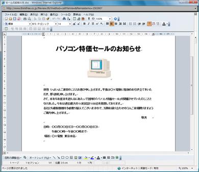 ts_write.jpg