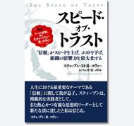 book_sot.jpg