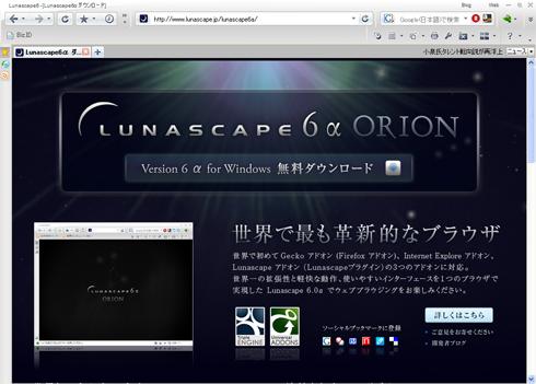 ts_luna1.jpg