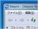 IE 7互換表示に対応、Sleipnir 2.9公開
