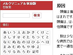 st_3lh03.jpg