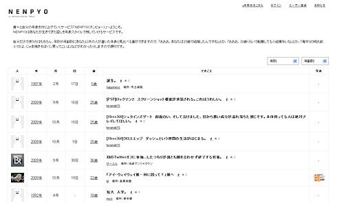 st_fukuda03.jpg