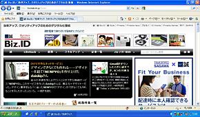 st_netbook02.jpg