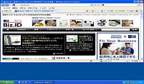 st_netbook03.jpg
