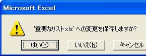 st_file02.jpg