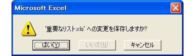 st_file03.jpg