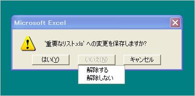 st_file04.jpg