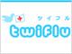 Webサービス図鑑/Twitter関連:Twiflu