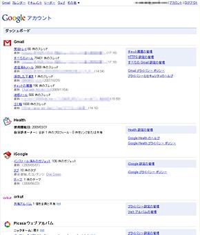 st_db01.jpg