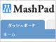 MashPad