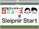"Sleipnirとはてながコラボ、""ホッテントリ""カスタマイズもできる新スタートページ"