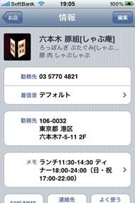st_db02.jpg
