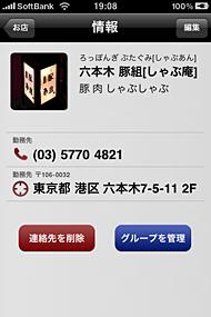 st_db03.jpg