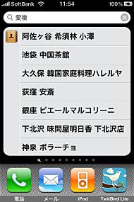 st_db06.jpg