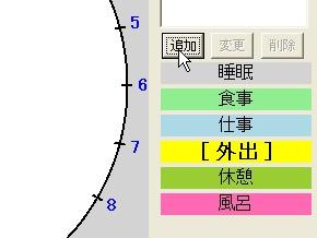 st_oza04.jpg