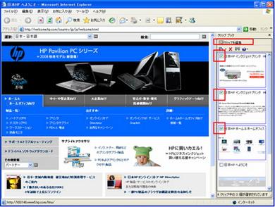 internet explorer 11 crashes when printing pdf