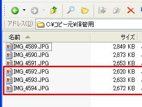 st_ccf04.jpg