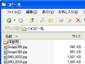 st_ccf06.jpg