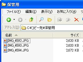 st_ccf07.jpg