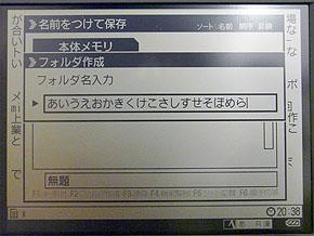 st_pb04.jpg