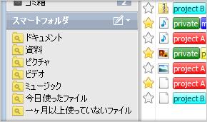 ts_ffs3.jpg