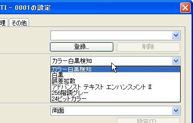 ts_colormode_DR-150.jpg