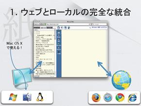 ts_kamicopi1.jpg