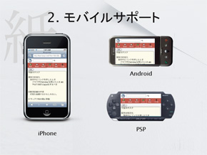 ts_kamicopi2.jpg