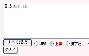 ギャル 文字 変換 ギャル文字メイク~ギャル文字一覧表~