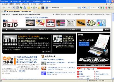 ts_sl71.jpg