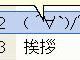 日本語IMEをホットキーや自動設定で効率的に切り替える