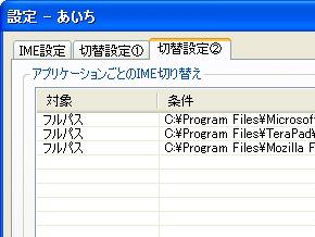 st_ime02.jpg